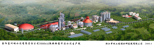 5000 Tons/Day New Type Dry Process Cement Production Line